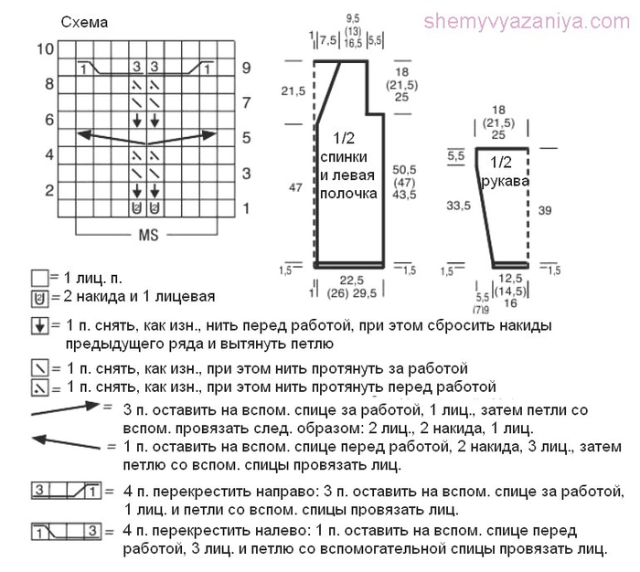 13vYJ9gz3KE (1) (700x626, 204Kb)