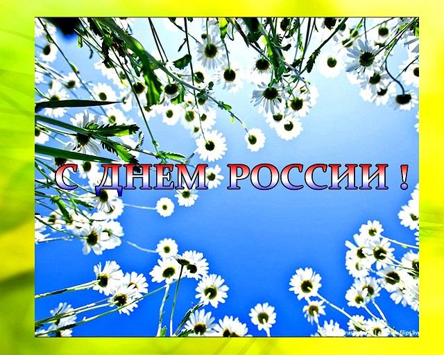открытка - копия (640x512, 168Kb)