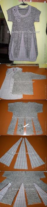 из футболки (161x700, 147Kb)