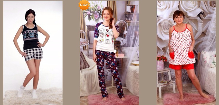женские пижамы иваново
