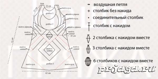 129761816_3e54b01945eb9863ef605b15d1ce783e (600x300, 113Kb)