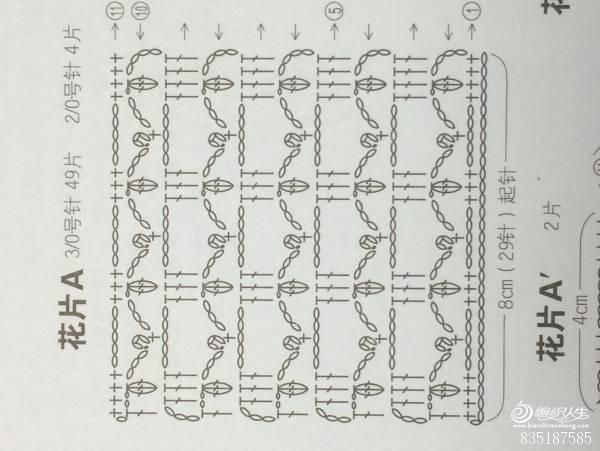 �� (600x451, 139Kb)