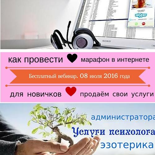 1467973822_organizovat__marafon (500x500, 194Kb)
