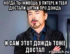 3901628_risovach_ru (240x183, 66Kb)