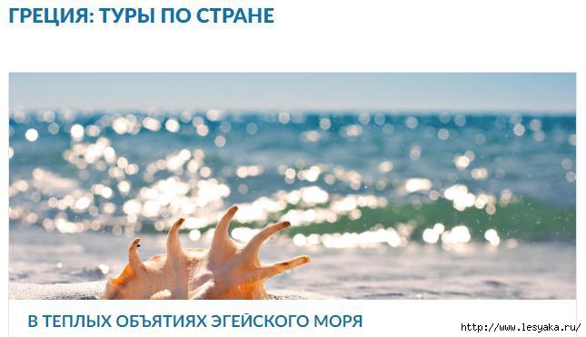 3925073_ScreenShot1_1_ (645x371, 99Kb)