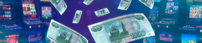 """alt=""""Игровые автоматы казино Вулкан приглашают!""""/2835299_KAZINO_VYLKAN_IGRAT (700x149, 97Kb)"""