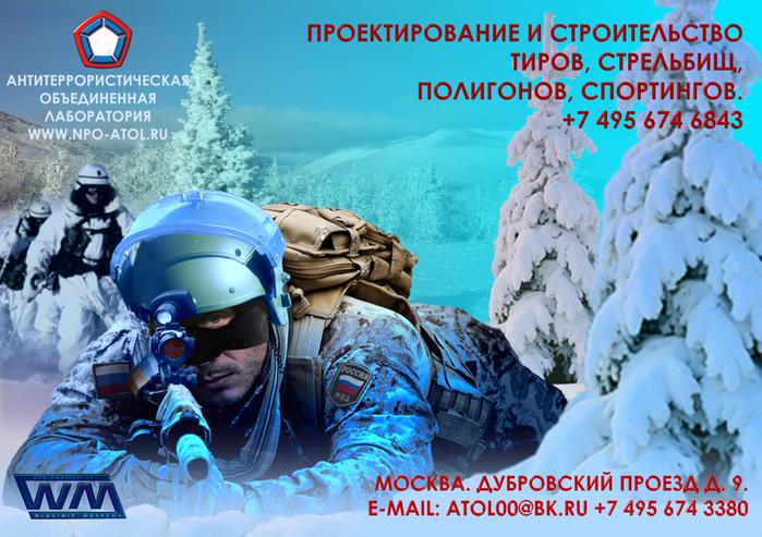 Проектирование мобильных комплексов_3_www.npo-atol.ru (700x493, 511Kb)