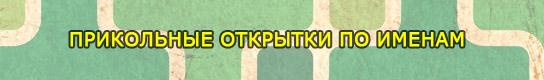 4425087_Bez_imeni2 (544x80, 27Kb)