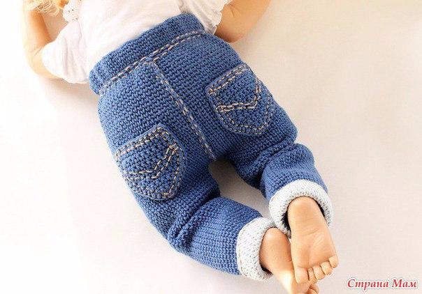 Вязаные джинсы (2) (604x422, 228Kb)
