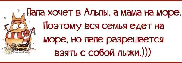 4674007_l1M4AMDthOc (604x211, 112Kb)