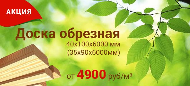 mosbrustorg22 (659x300, 238Kb)
