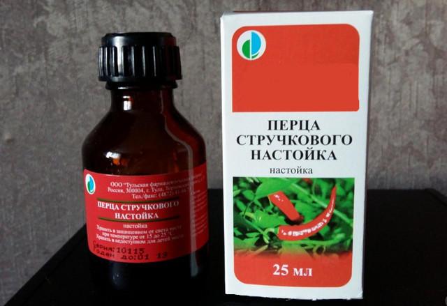 3720816_Percovaya_nastoika_dlya_volos7 (640x439, 42Kb)