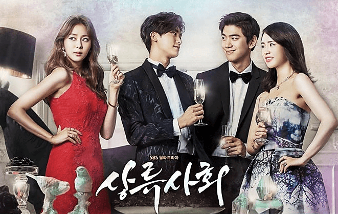 HIGH_SOCIETY_KOREAN_DRAMA (661x418, 165Kb)