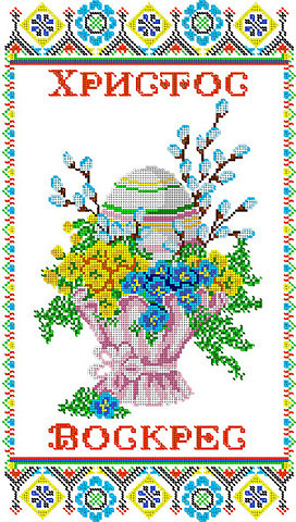 РїРї (272x480, 261Kb)