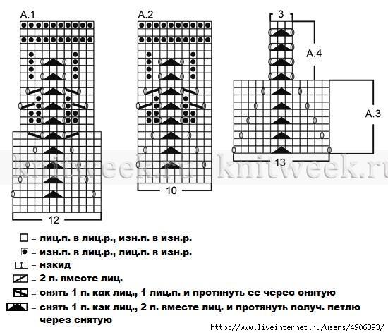 4906393_kardigan_2jpg_1_ (550x475, 141Kb)