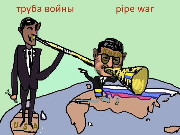 �����-�����-pipe-war (700x525, 191Kb)