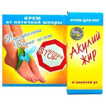 akuliy_jir_zolotoy_us-foto-340x340 (340x340, 78Kb)