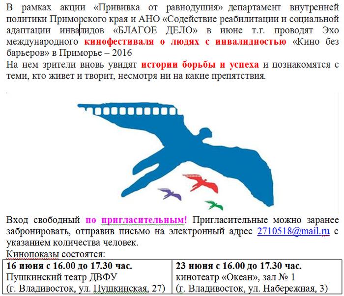 4682845_Bezimyannii (700x604, 275Kb)