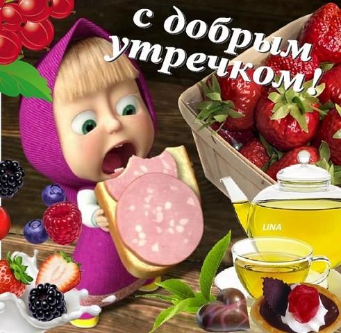 128864454_image__20_ (491x480, 85Kb)