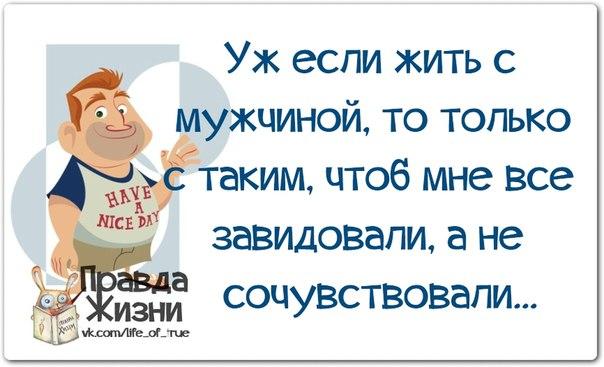 4809770_Ujen (604x367, 48Kb)