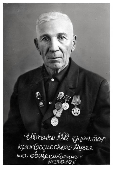 5866543_ivchenko (464x700, 166Kb)