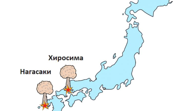 ������ 1945 �������� �������� (700x451, 114Kb)