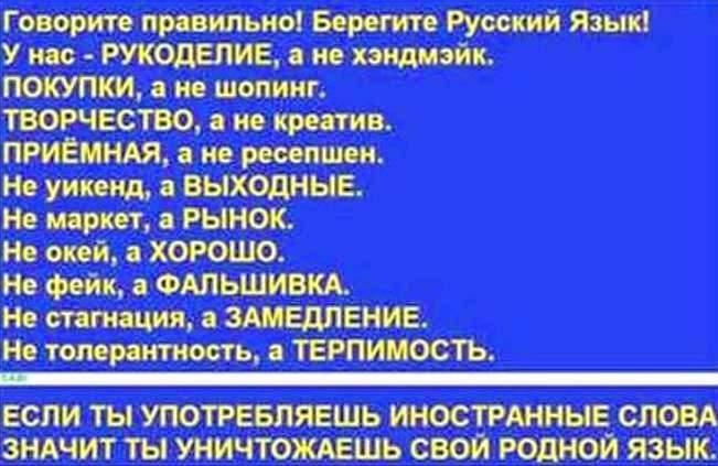 ������ ��������� Russkiy_yazuyk (651x423, 45Kb)