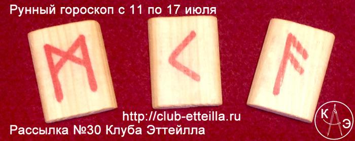 5178252_11_07_17_07 (700x279, 258Kb)