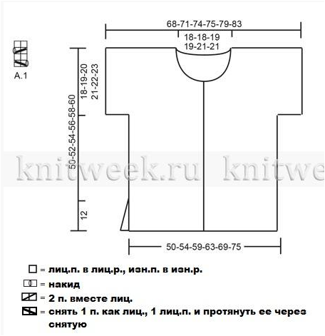 Fiksavimas.PNG1 (456x471, 85Kb)