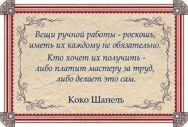 4638770_image (604x408, 105Kb)