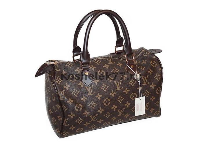 "alt=""Купить сумку женскую недорого Louis Vuitton www.koshelek77.ru"" (700x525, 38Kb)"