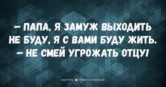 3085196_116730x382 (700x366, 59Kb)