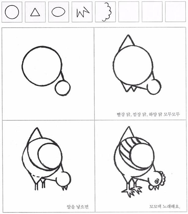 Рисовать по элементам