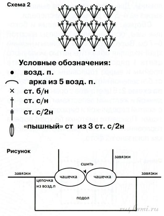 to2n9YbVDuI (532x700, 186Kb)