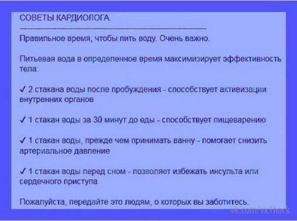 6045_0_s (604x450, 109Kb)