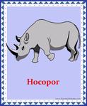 ������ носорог (578x700, 251Kb)