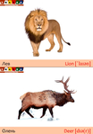 ������ лев+олень (489x700, 178Kb)