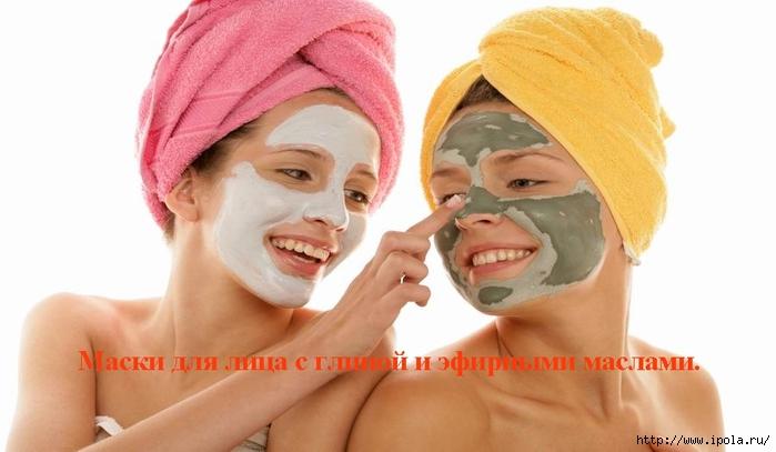 """alt=""""Маски для лица с глиной и эфирными маслами.""""/2835299_Maski_dlya_lica_s_glinoi_i_efirnimi_maslami_ (700x407, 158Kb)"""