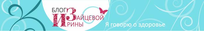 logo-���� ����� �������� (700x106, 79Kb)