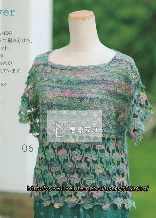 Пуловер из пряжи секционного крашения 5 в технике безотрывного вязания (500x700, 269Kb)