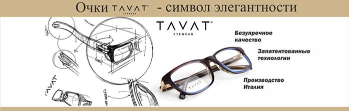 ban_tavat1 (700x222, 121Kb)