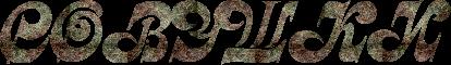 4maf.ru_pisec_2016.07.13_19-06-20_578666be56503 (414x60, 39Kb)