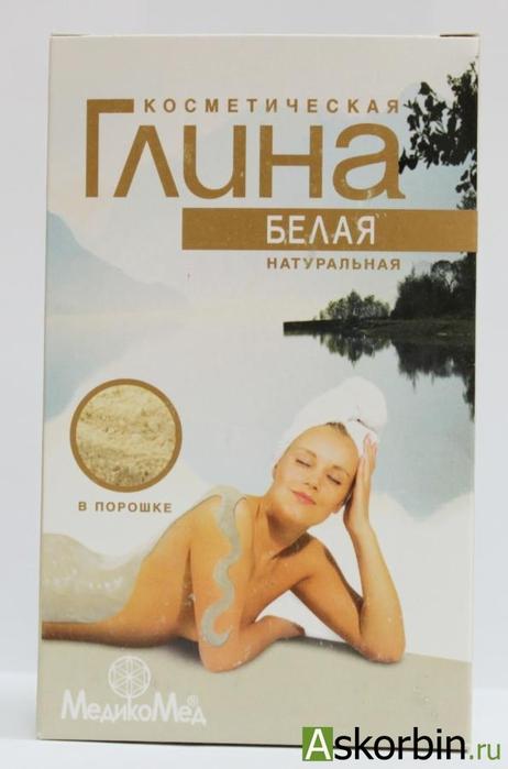 3697266_glina_krasnaya_100_g_rnd3545B (462x700, 146Kb)