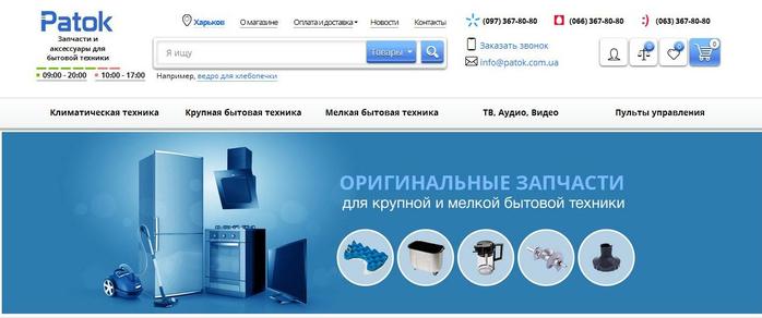 myasorubki_2741254597 (700x292, 154Kb)