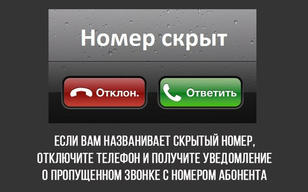 soveti8 (604x377, 35Kb)