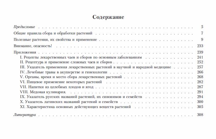 Безымянный1 (700x452, 139Kb)