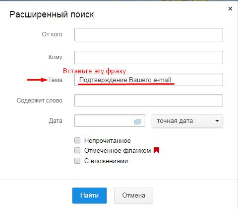 Screenshot_1 (480x420, 17Kb)