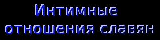 cooltext194514955040849 (318x80, 14Kb)