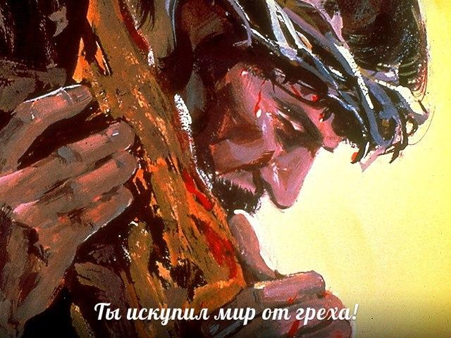 hristianskie_pesni_ti_iskupil_mir_ot_greha (320x240, 92Kb)