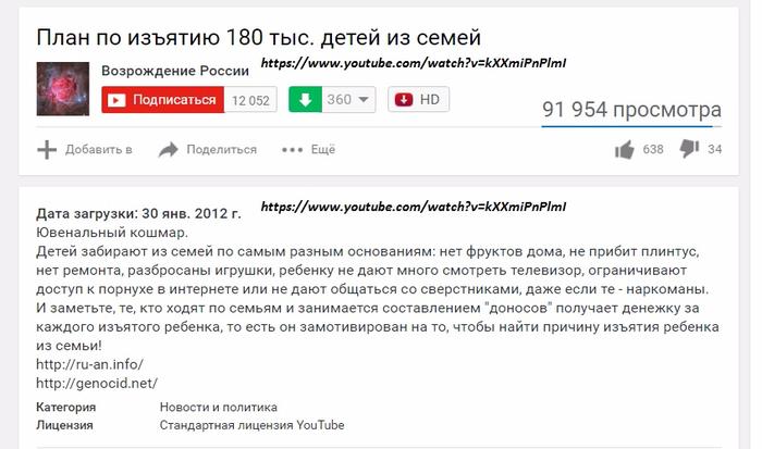 ювеналы (700x413, 230Kb)